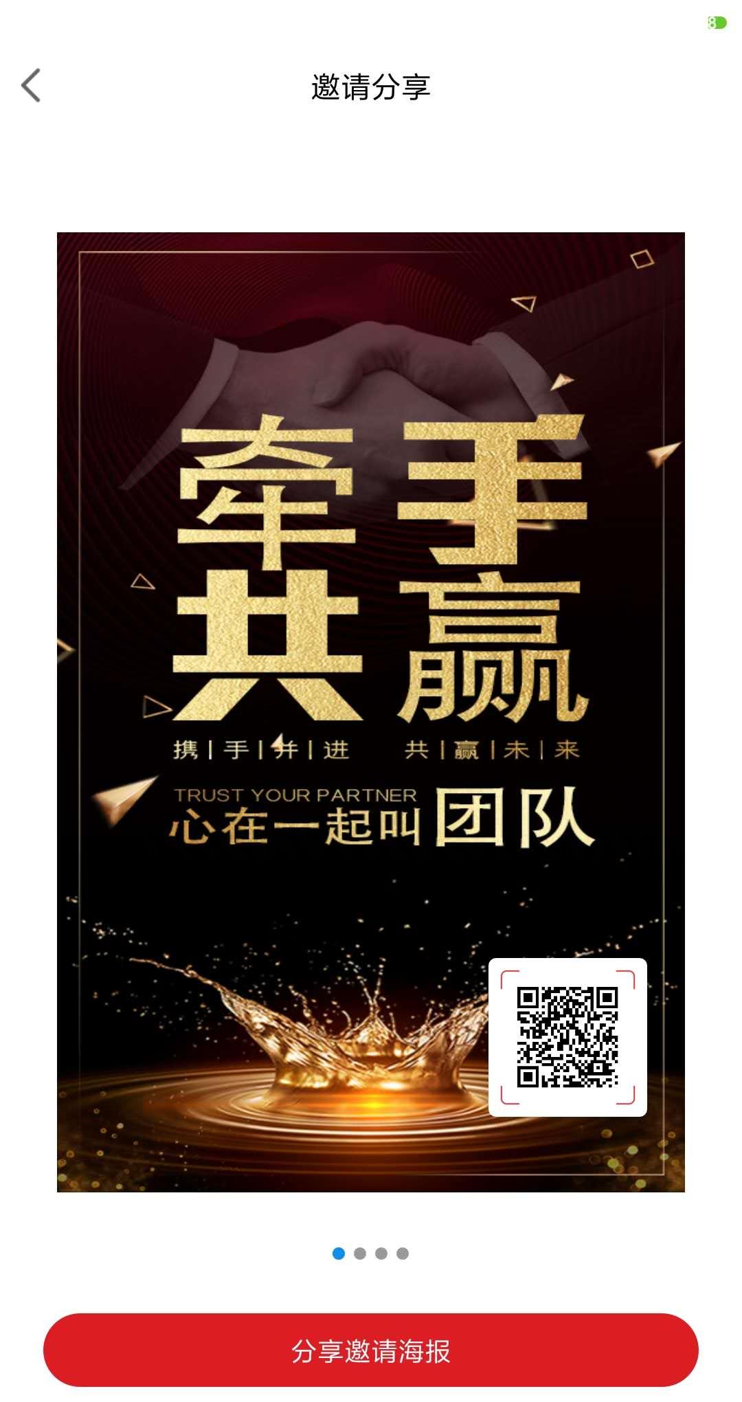 yuanchen_20200214023133.jpg